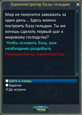 http://s3.uploads.ru/c8ZDU.jpg