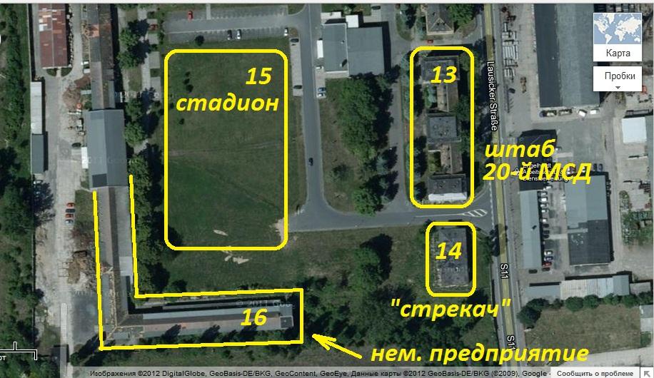 http://s3.uploads.ru/cGOlx.jpg