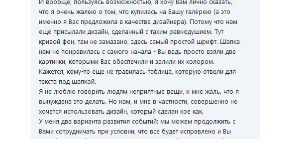 http://s3.uploads.ru/cSO96.jpg
