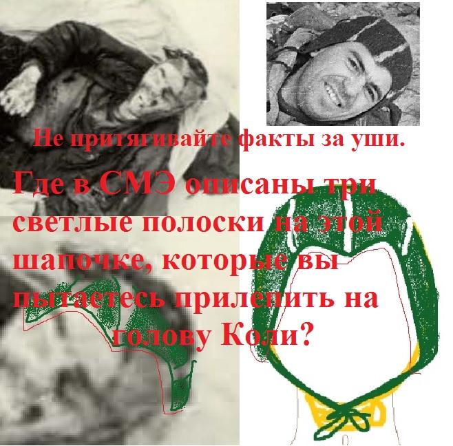 http://s3.uploads.ru/cSj3H.jpg