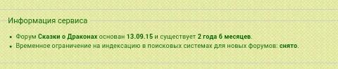 http://s3.uploads.ru/cTyRp.jpg