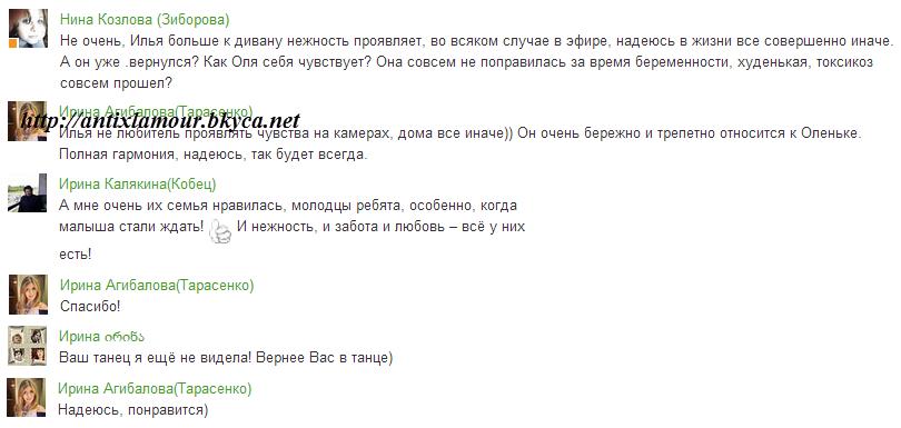 http://s3.uploads.ru/cZsuw.png