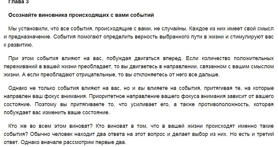 http://s3.uploads.ru/cfdHx.jpg