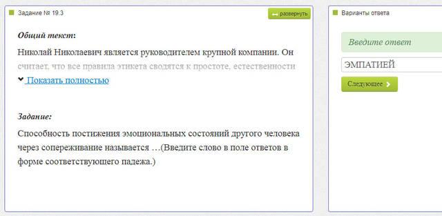 http://s3.uploads.ru/chCDP.jpg