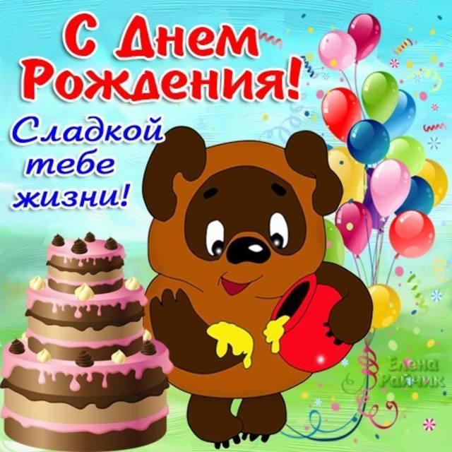 http://s3.uploads.ru/ciO3q.jpg