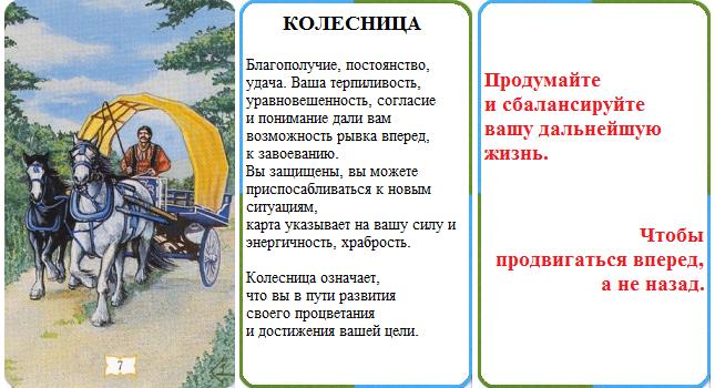 http://s3.uploads.ru/ckT3Q.png