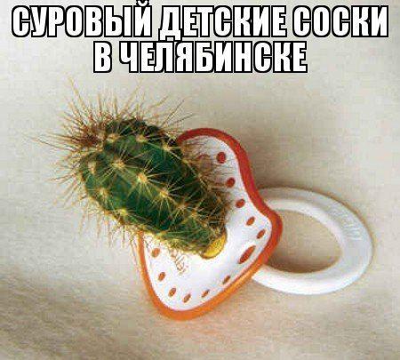 http://s3.uploads.ru/clRQJ.jpg