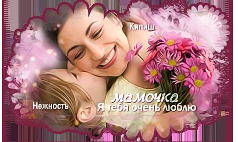 http://s3.uploads.ru/cmVlG.png