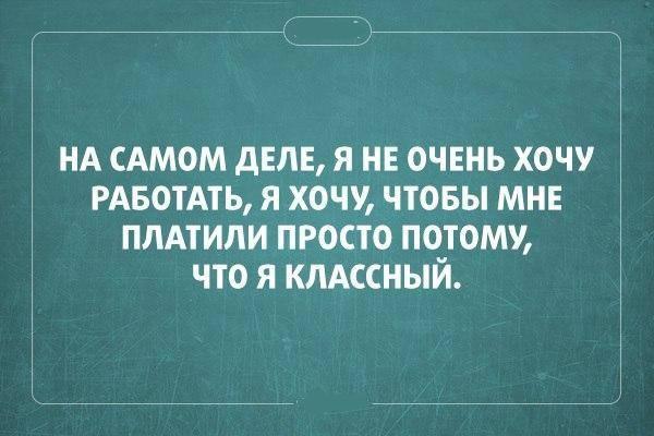 http://s3.uploads.ru/cmaA2.jpg