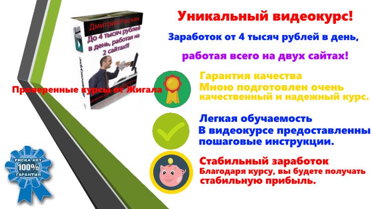 http://s3.uploads.ru/cnksZ.png
