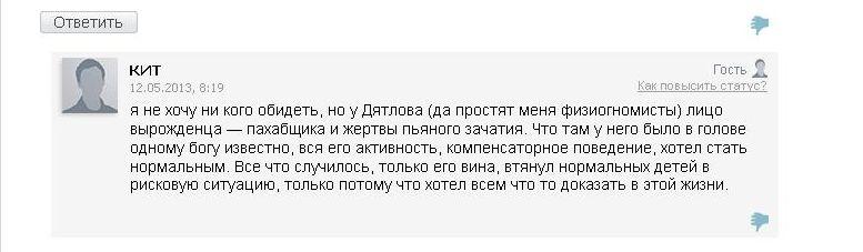 http://s3.uploads.ru/cog8s.jpg
