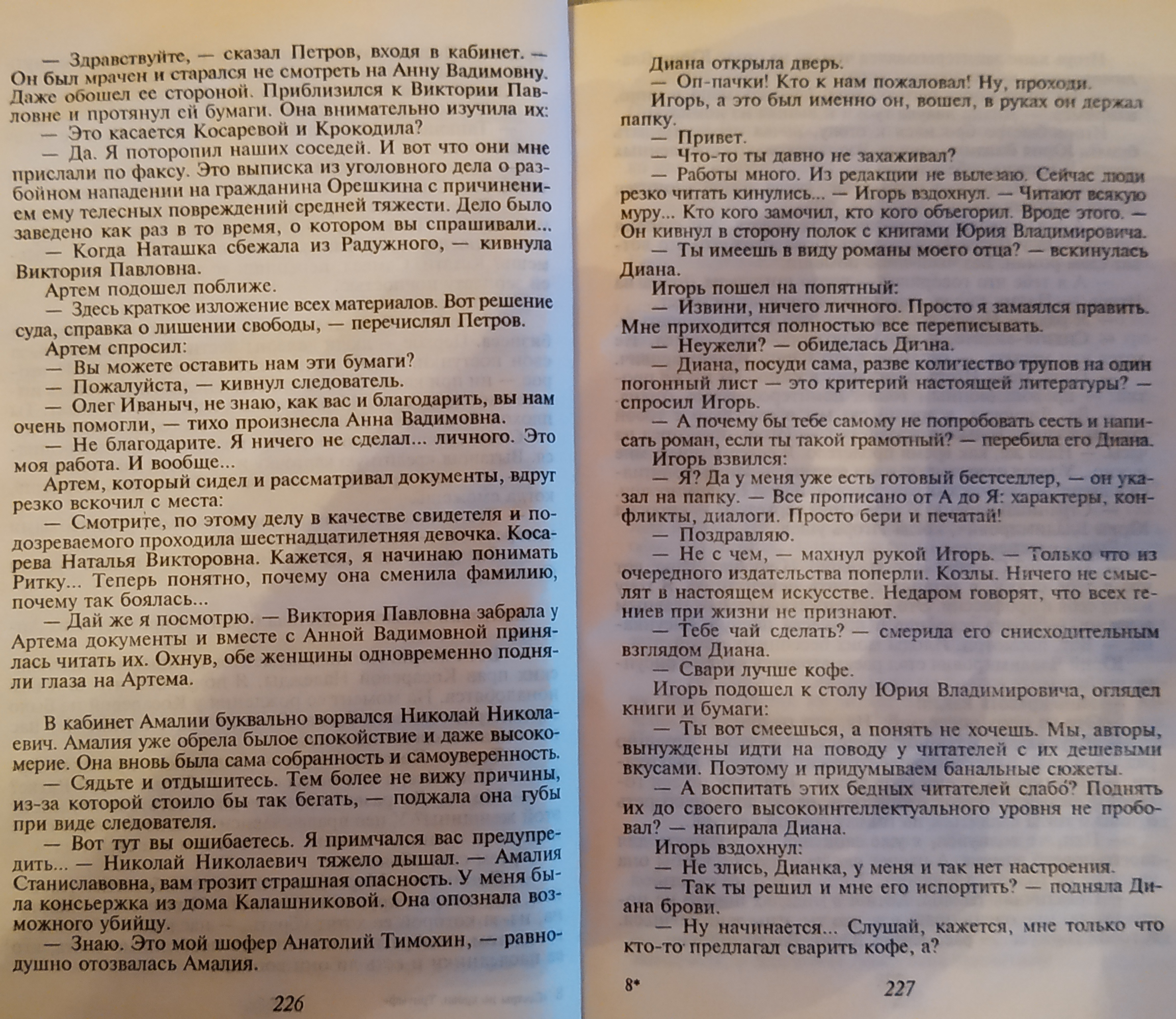 http://s3.uploads.ru/cq7NF.jpg