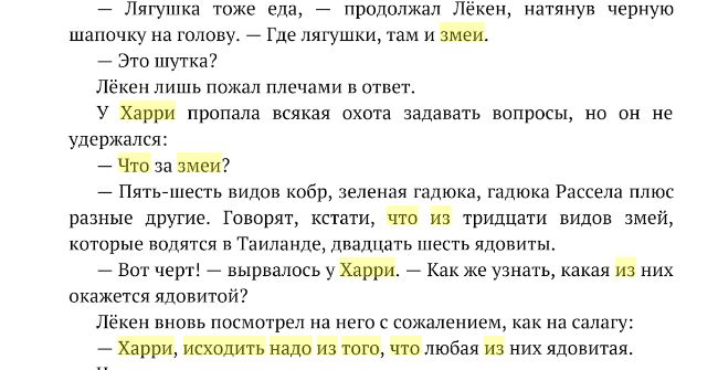 http://s3.uploads.ru/cvDdU.jpg