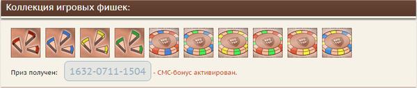 http://s3.uploads.ru/d/Q6vqd.png