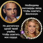 http://s3.uploads.ru/d/QlVcO.jpg