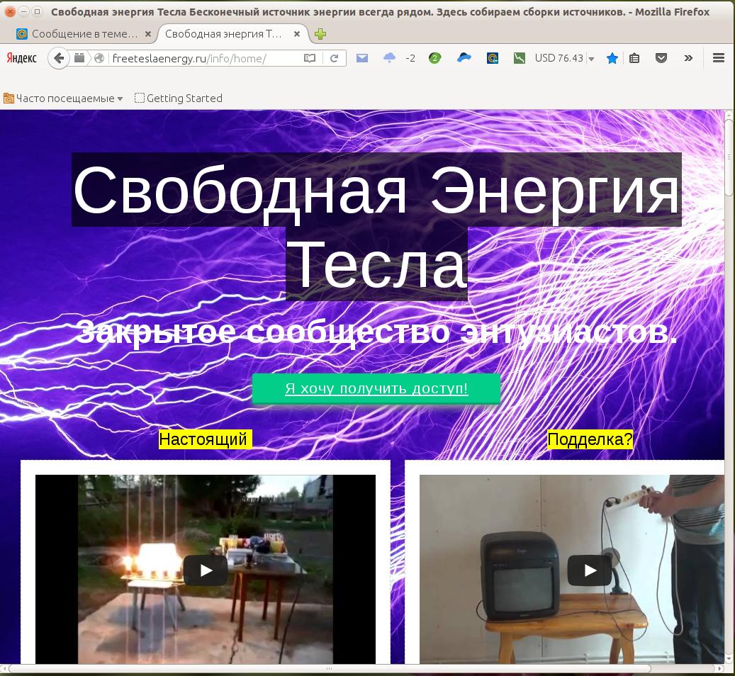http://s3.uploads.ru/d/T8cWn.png