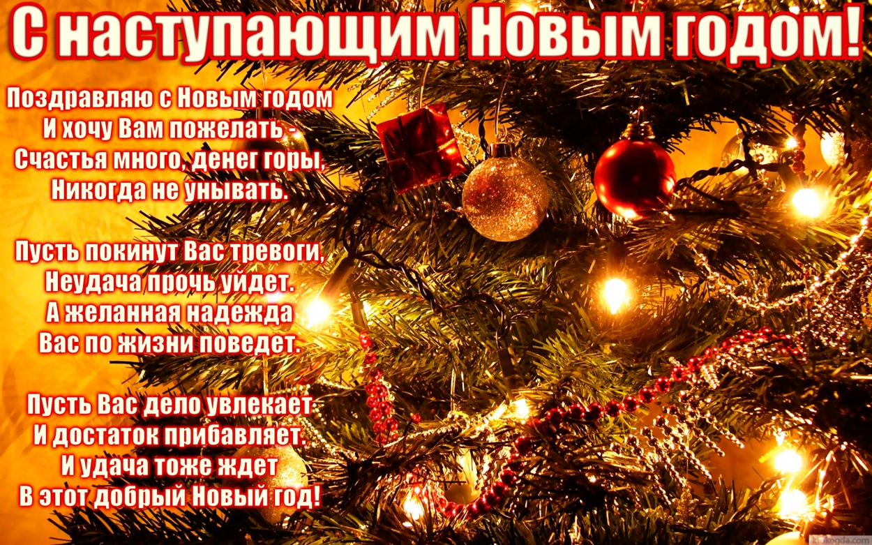 http://s3.uploads.ru/d/WHBKv.jpg