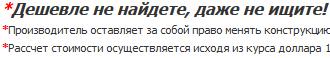 http://s3.uploads.ru/d/s9lM7.jpg