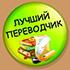 http://s3.uploads.ru/d5Xv6.jpg