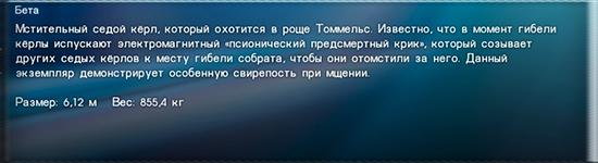 http://s3.uploads.ru/d7BKP.jpg