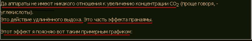 http://s3.uploads.ru/d7r1i.png