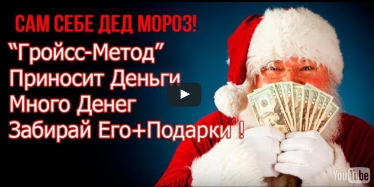 http://s3.uploads.ru/dBrMg.jpg