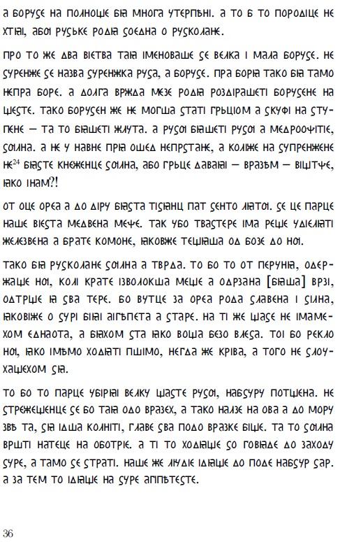 http://s3.uploads.ru/dCRAa.jpg
