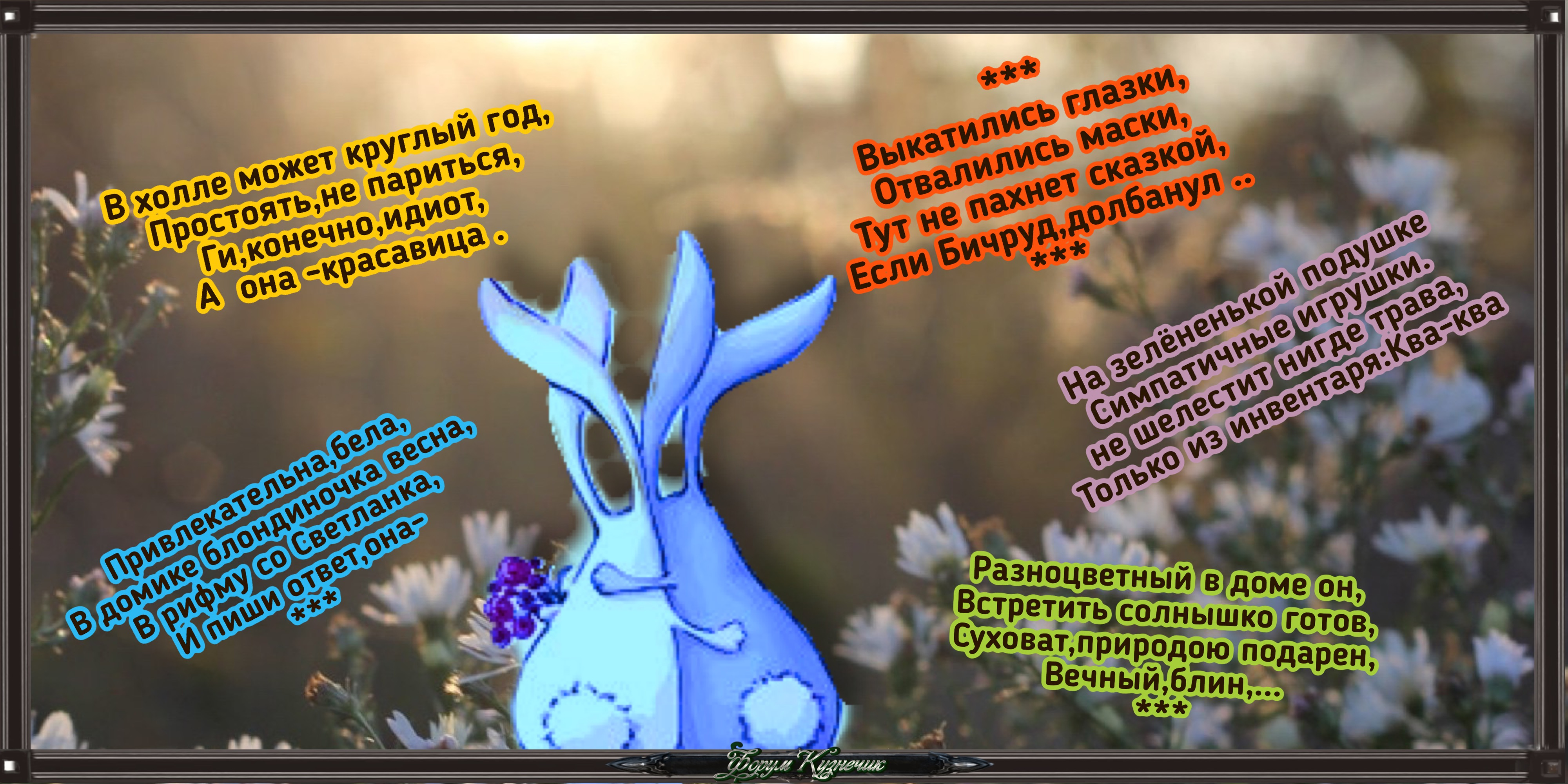http://s3.uploads.ru/dDTe7.jpg