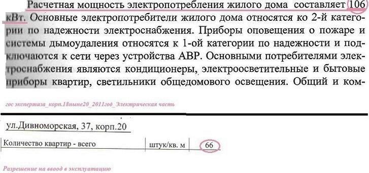 http://s3.uploads.ru/dIZqK.jpg