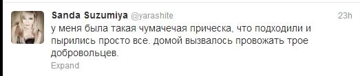 http://s3.uploads.ru/dIiH9.jpg
