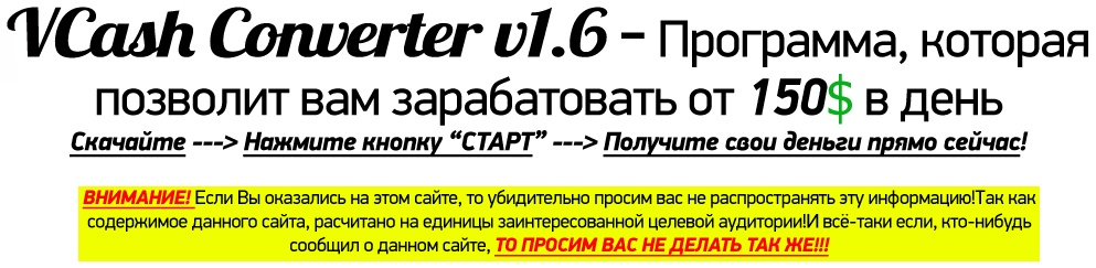 http://s3.uploads.ru/dJTiF.jpg