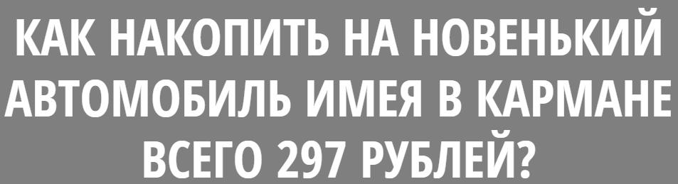 http://s3.uploads.ru/dLX0s.jpg