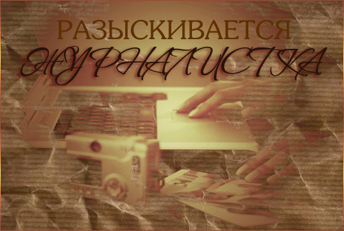 http://s3.uploads.ru/dLiQ0.jpg