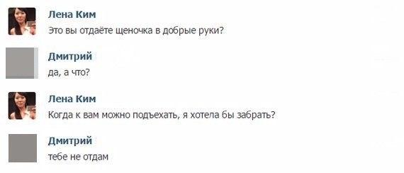 http://s3.uploads.ru/dN8uA.jpg