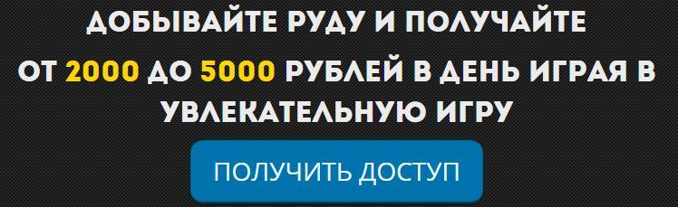 http://s3.uploads.ru/dO7L9.jpg