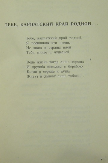 http://s3.uploads.ru/dOFSN.jpg