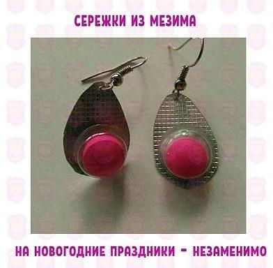 http://s3.uploads.ru/dOn9c.jpg