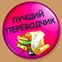 http://s3.uploads.ru/dPaut.jpg