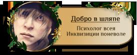http://s3.uploads.ru/dPps0.png