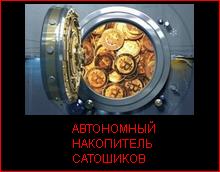 http://s3.uploads.ru/dV69l.png