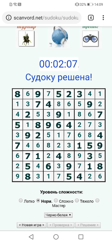 http://s3.uploads.ru/dWpAz.jpg