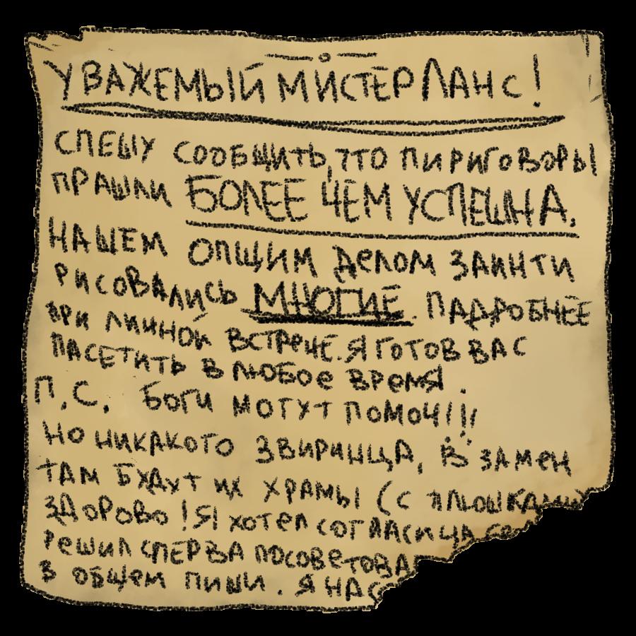 http://s3.uploads.ru/dcN0I.png