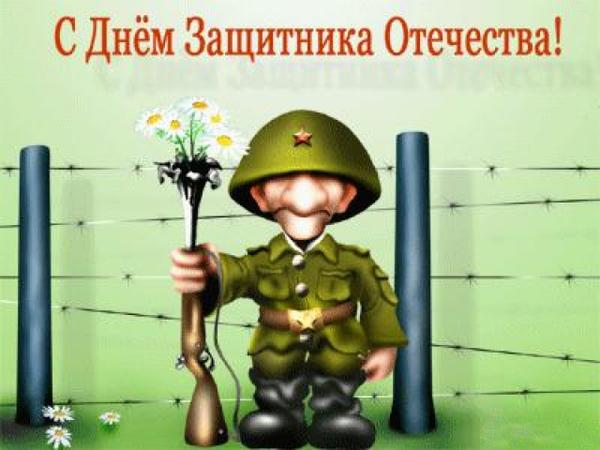 http://s3.uploads.ru/dcUkx.jpg