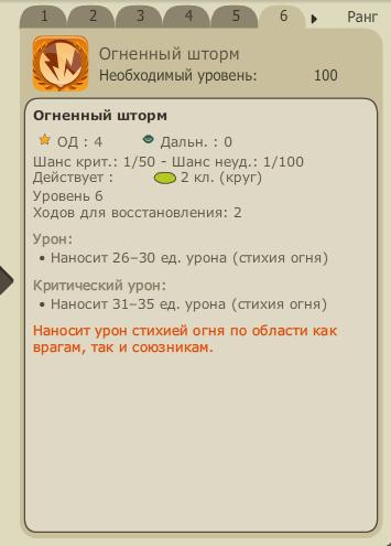 http://s3.uploads.ru/deSxc.jpg