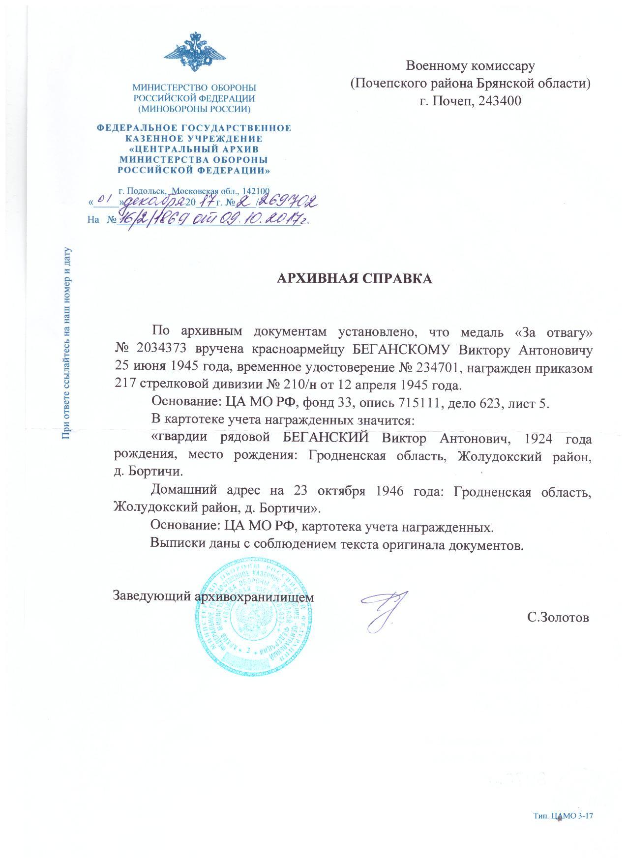 http://s3.uploads.ru/dfeHK.jpg