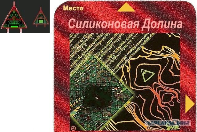 http://s3.uploads.ru/di0aJ.jpg