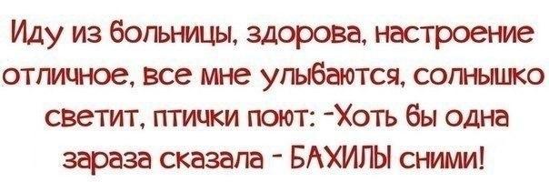 http://s3.uploads.ru/dk0bL.jpg