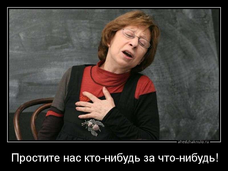 http://s3.uploads.ru/dnahc.jpg
