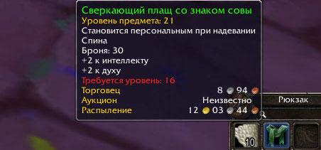 http://s3.uploads.ru/dnqpP.jpg