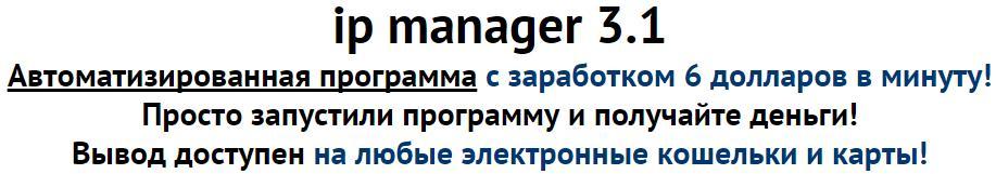 http://s3.uploads.ru/dqeaP.jpg